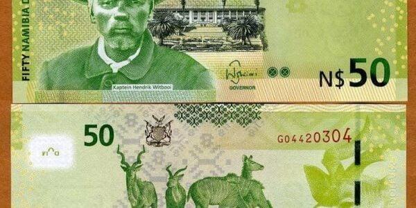 رمز عملة دولار نامبييا