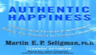 اقتباسات السعادة الحقيقية