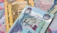 رمز عملة الدرهم الإماراتي