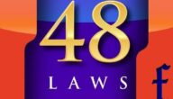 48 قانون للقوة اقتباسات