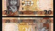 رمز عملة جنيه جنوب السودان