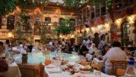 أشهر المطاعم في دمشق
