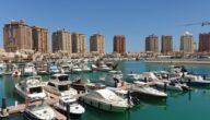أفضل فنادق قطر على البحر