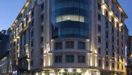 أفضل فنادق نيشانتاشي في اسطنبول