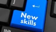 أكثر المهارات طلباً على الإنترنت لهذه السنة