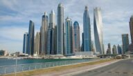 شروط إقامة العمل في الإمارات المستندات المطلوبة