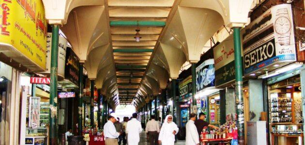 البضائع المطلوبة في أسواق جدة