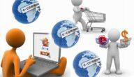 الدليل الشامل للبدء في مجال التجارة الإلكترونية
