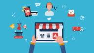 استخراج بيانات المنتجات من مواقع التجارة الإلكترونية