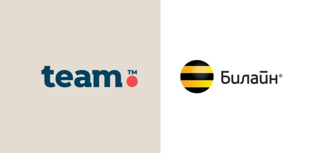 شركات الاتصالات في أرمينيا