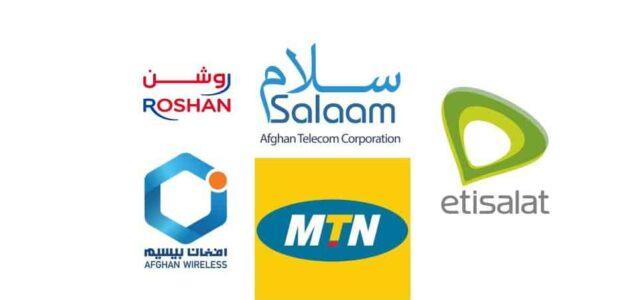 شركات الاتصالات في أفغانستان