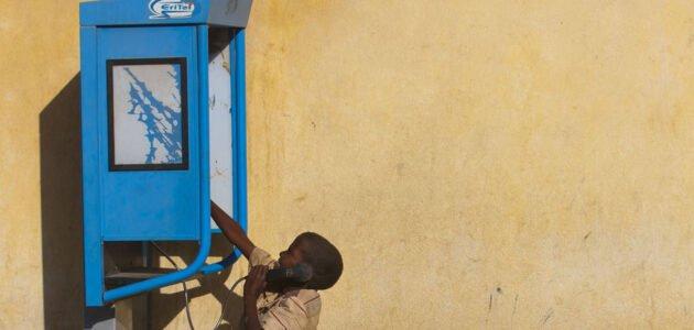 شركات الاتصالات في إريتريا