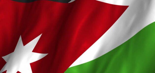 شركات الاتصالات في الأردن