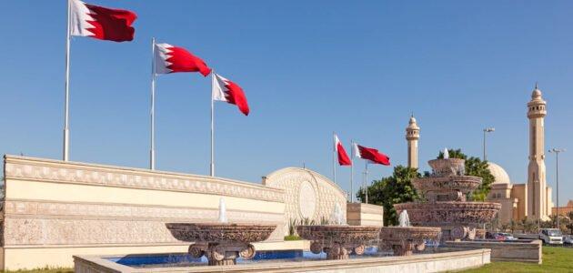 شركات الاتصالات في البحرين