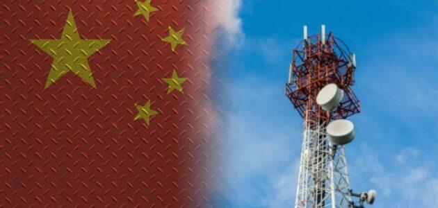 شركات الاتصالات في الصين