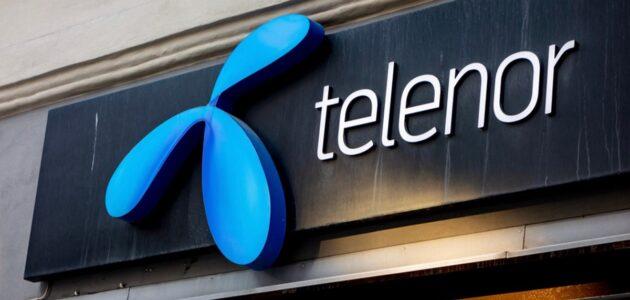 شركات الاتصالات في النرويج