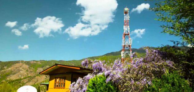 شركات الاتصالات في بوتان