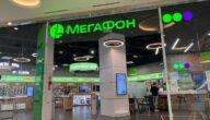 شركات الاتصالات في روسيا