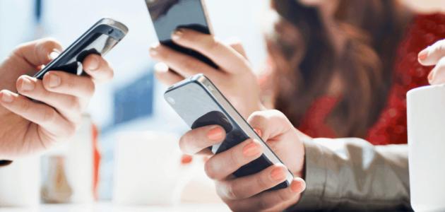شركات الاتصالات في سانت فنسنت والغرينادين