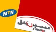 شركات الاتصالات في سوريا