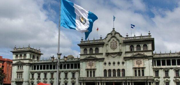 شركات الاتصالات في غواتيمالا