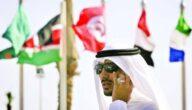 شركات الاتصالات في قطر