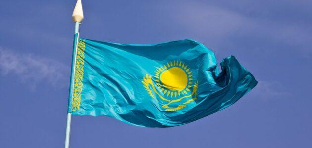 شركات الاتصالات في كازاخستان