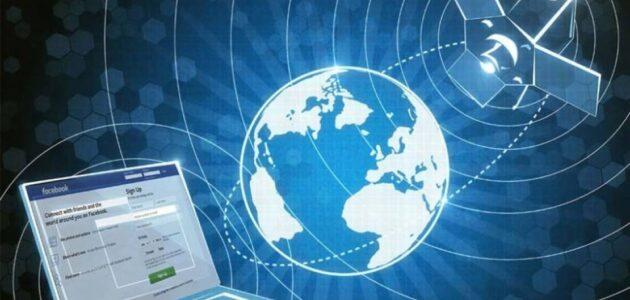 شركات الاتصالات في ناميبيا
