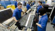 شروط إقامة العمل في أوكرانيا المستندات المطلوبة