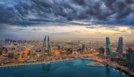شروط إقامة العمل في البحرين المستندات المطلوبة