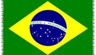 شروط إقامة العمل في البرازيل المستندات المطلوبة