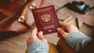 شروط إقامة العمل في روسيا المستندات المطلوبة