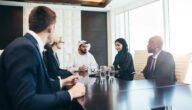 شروط إقامة العمل في قطر المستندات المطلوبة