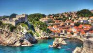 شروط إقامة العمل في كرواتيا المستندات المطلوبة