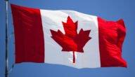 شروط إقامة العمل في كندا المستندات المطلوبة