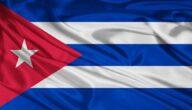 شروط إقامة العمل في كوبا المستندات المطلوبة