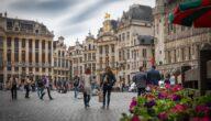 شروط إقامة العمل في بلجيكا المستندات المطلوبة