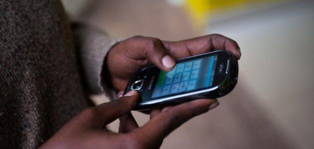 شركات الاتصالات في النيجر
