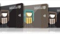 أفضل كروت فيزا للسحب من الباي بال في مصر Pay Pal VISA