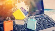 أكثر المنتجات مبيعا أون لاين في قطر