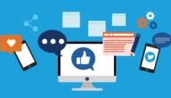 أهداف التسويق بالمحتوى