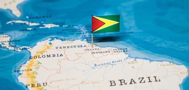 شروط إقامة العمل في غويانا المستندات المطلوبة