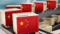 استيراد بضائع من الصين بالجملة