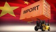 كيفية الاستيراد من الصين بدون سجل تجاري