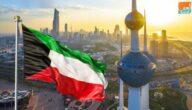 مواعيد عمل بنك التسليف والادخار في الكويت