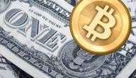 تحويل العملات الرقمية إلى دولار