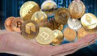 ترتيب أغلى العملات الإلكترونية