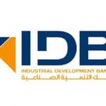 مواعيد البنك التنمية الصناعي في مصر