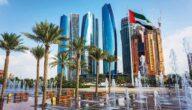 شركات الشحن في الإمارات