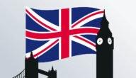 شروط إقامة العمل في بريطانيا المستندات المطلوبة